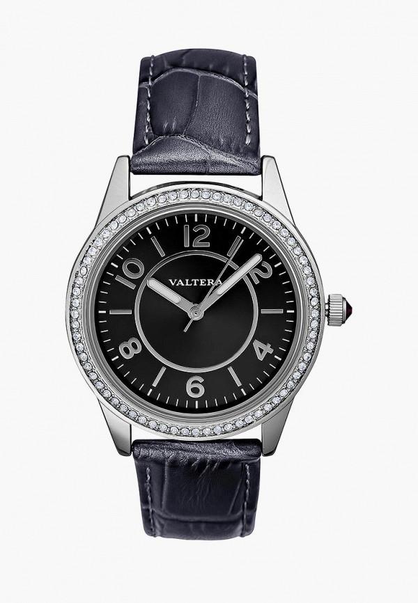 женские часы valtera, серые