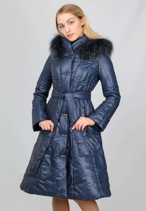 женская куртка raslov, синяя