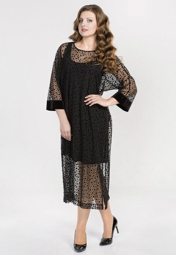 цена на Платье Prima Linea Prima Linea MP002XW1HVZ6