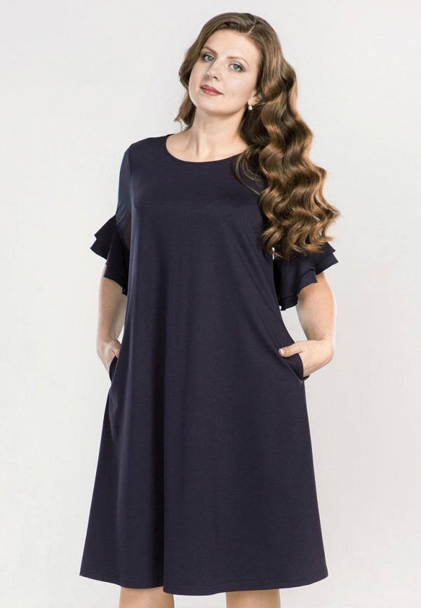 цена на Платье Prima Linea Prima Linea MP002XW1HVZQ
