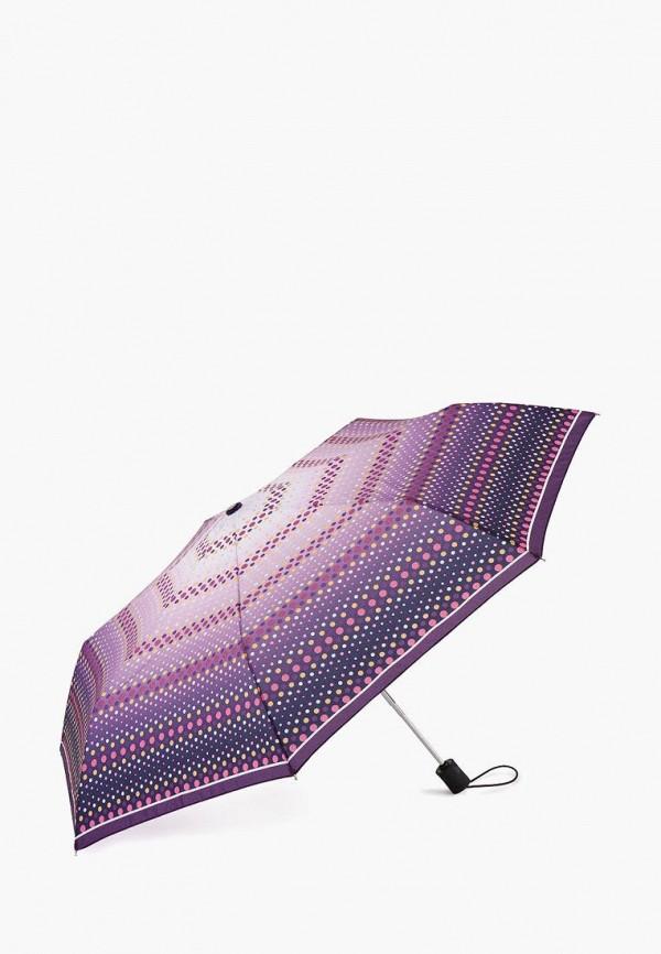 Зонт складной Henry Backer Henry Backer MP002XW1HXK4 самокат novus nfs17 1201