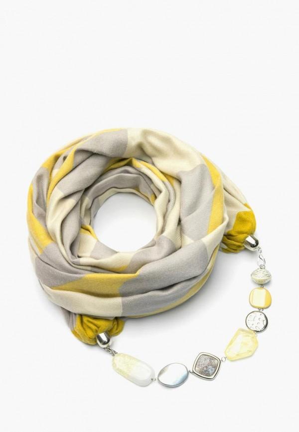 Палантин Foxtrot Foxtrot MP002XW1HXVA шарфы foxtrot шарф