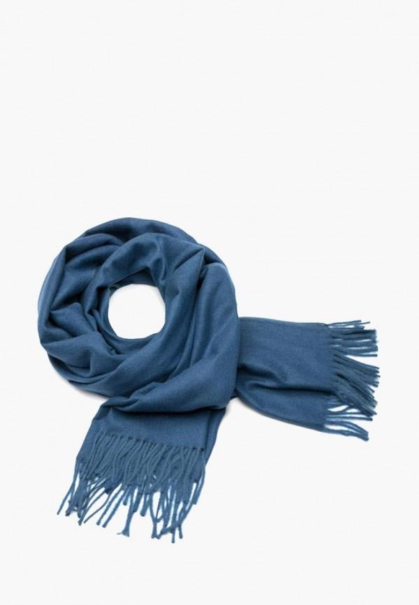 Палантин Foxtrot Foxtrot MP002XW1HXW7 шарфы foxtrot шарф изабелла