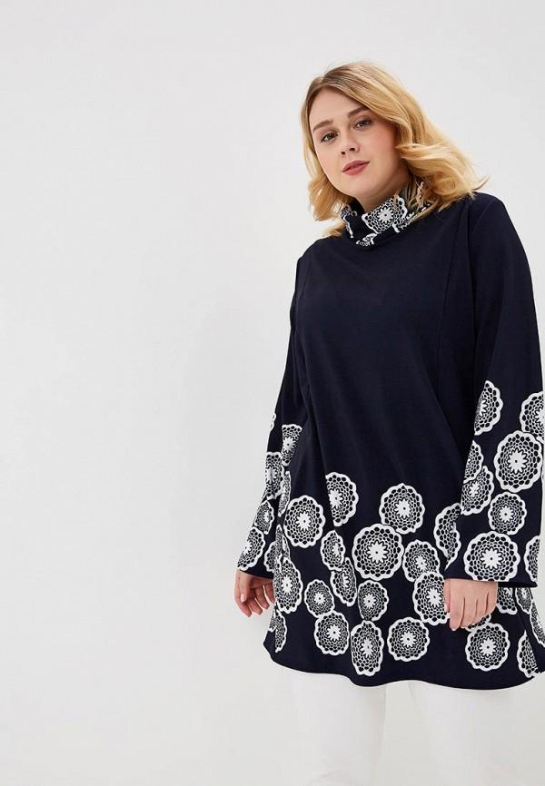 женское платье prewoman, синее