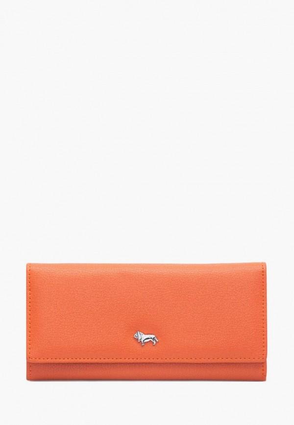 женский кошелёк labbra, оранжевый