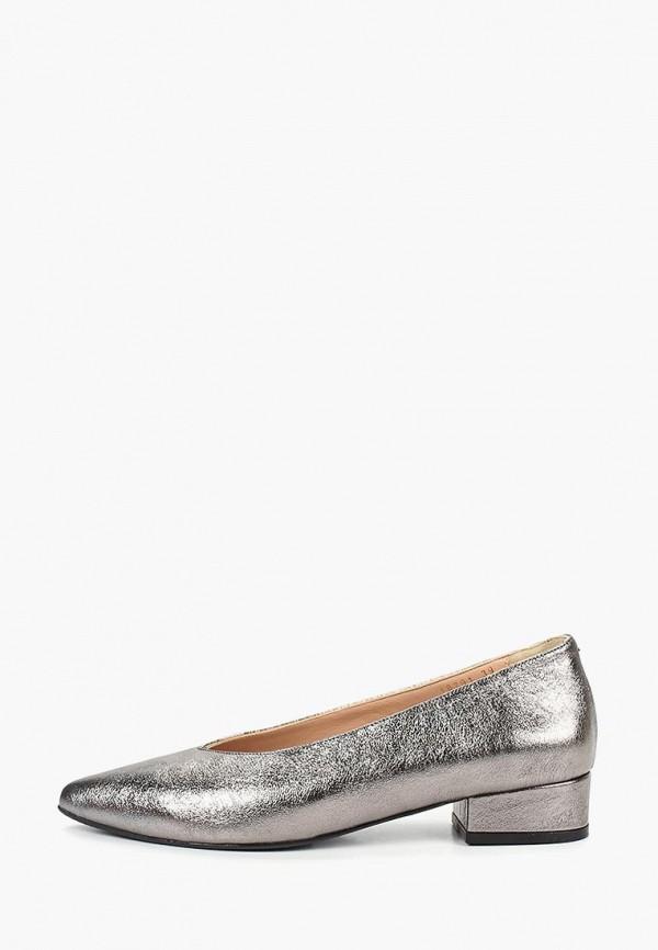 женские туфли hestrend, серебряные