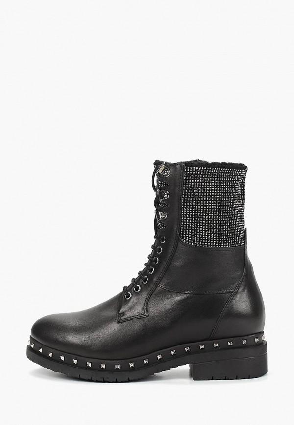 Ботинки Hestrend, mp002xw1i1hs, черный, Осень-зима 2017/2018  - купить со скидкой