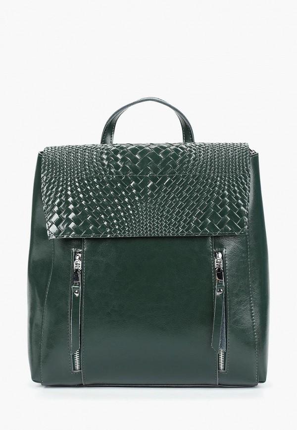 Рюкзак Bolso Bolso MP002XW1I1II цена и фото