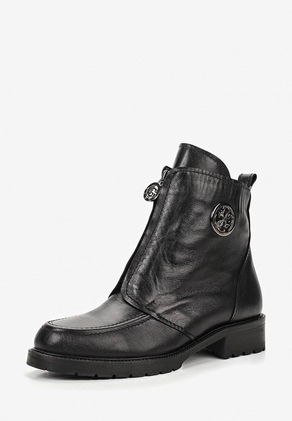 поэтому очень фото фирмы гарро обувь вариантом