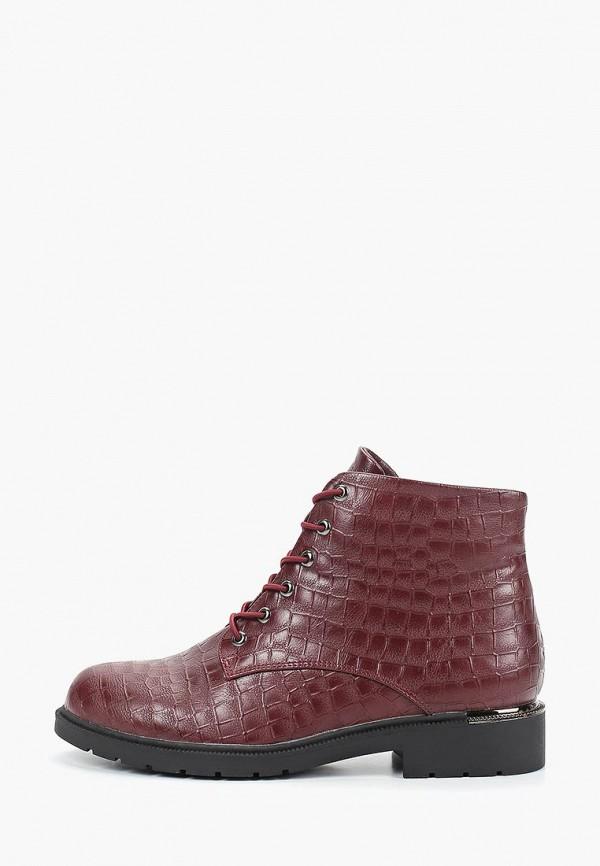 Купить Ботинки T.Taccardi, mp002xw1i1w6, бордовый, Весна-лето 2019