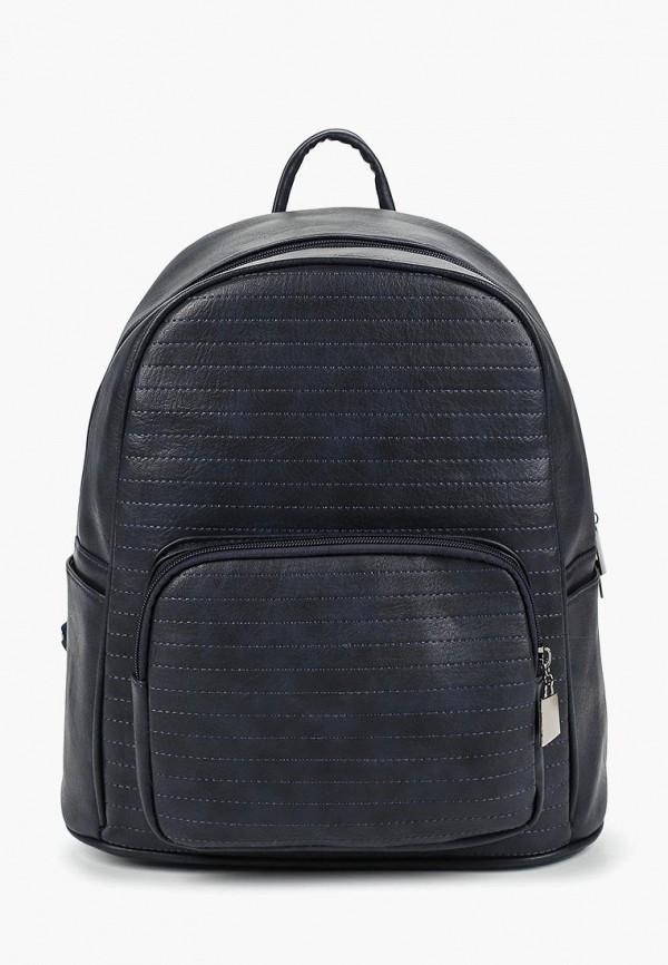 Рюкзак Alternat