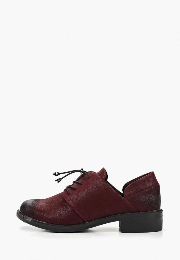 Купить Ботинки T.Taccardi, mp002xw1i4wk, бордовый, Весна-лето 2019
