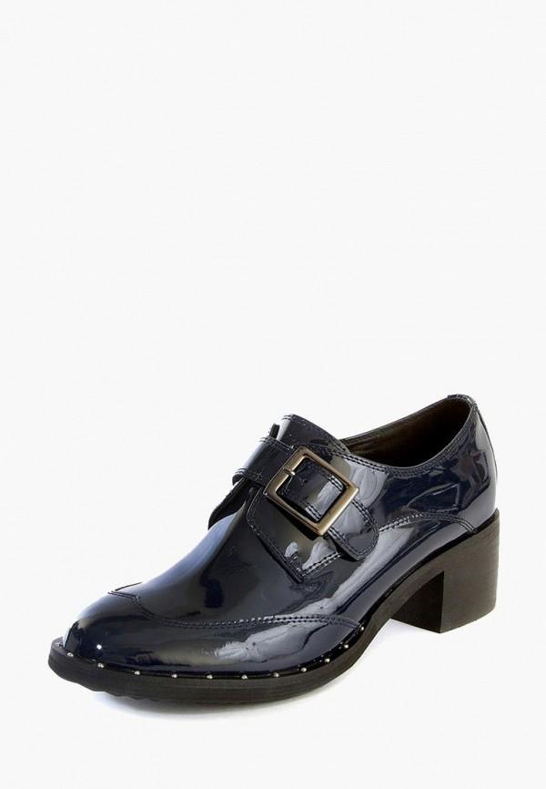 женские ботильоны m.shoes, синие