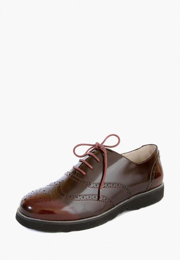 женские ботинки m.shoes, бордовые