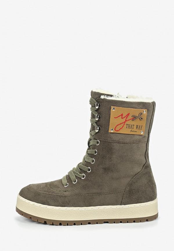 Высокие ботинки Rio Fiore