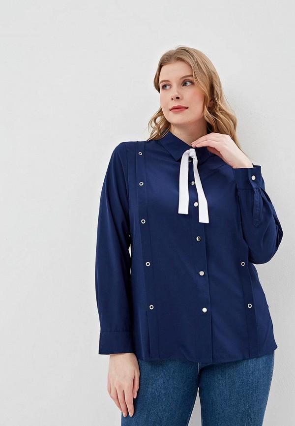 все цены на Блуза Svesta Svesta MP002XW1I7UL онлайн