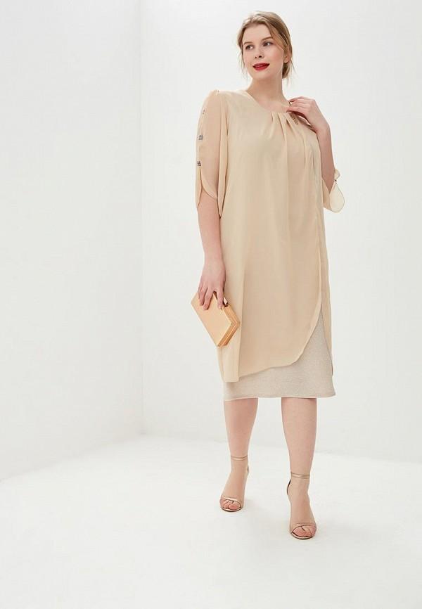 Платье PreWoman PreWoman MP002XW1I8M7 платье prewoman prewoman mp002xw13x4e
