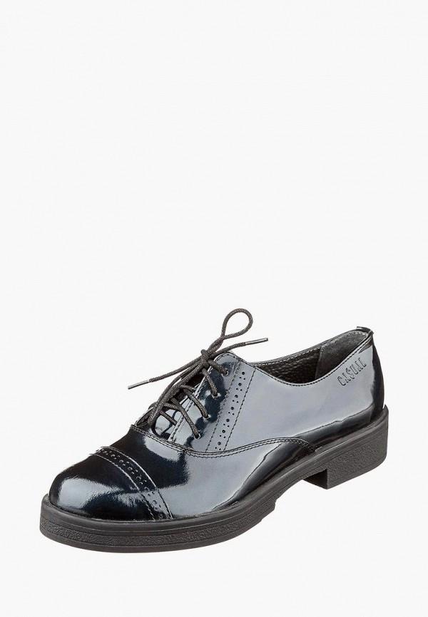 женские ботинки casual, черные