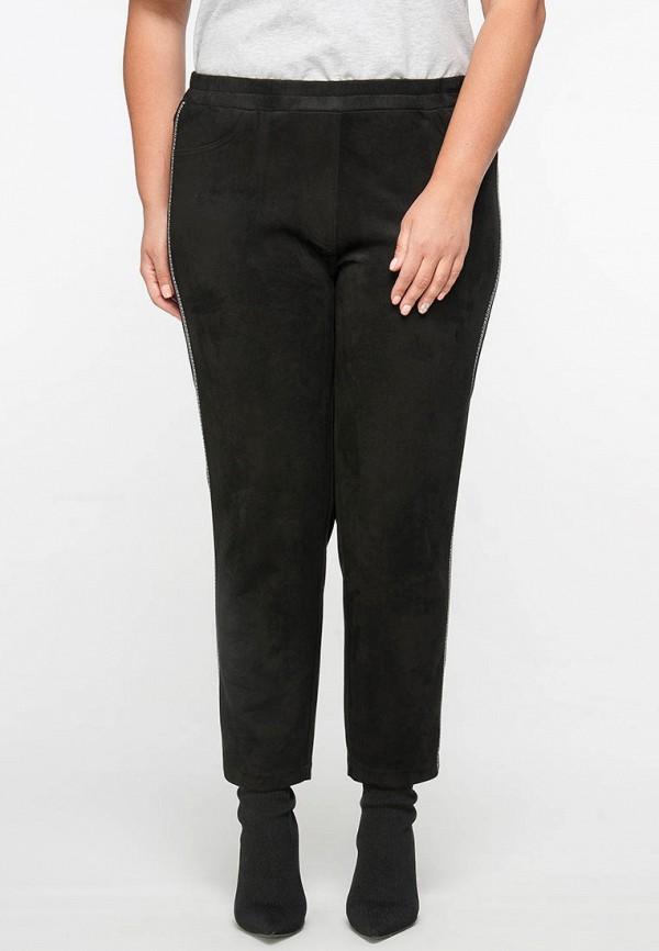 женские зауженные брюки limonti, черные