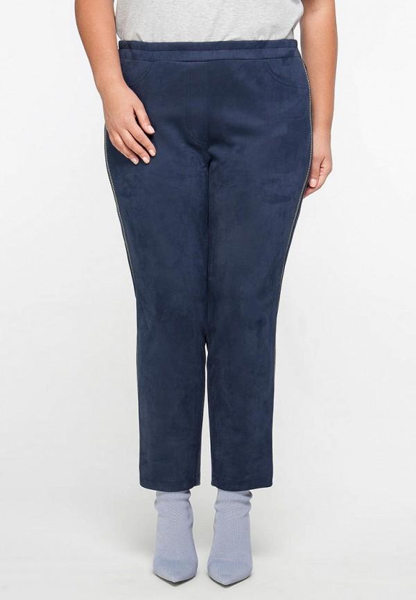 женские зауженные брюки limonti, синие
