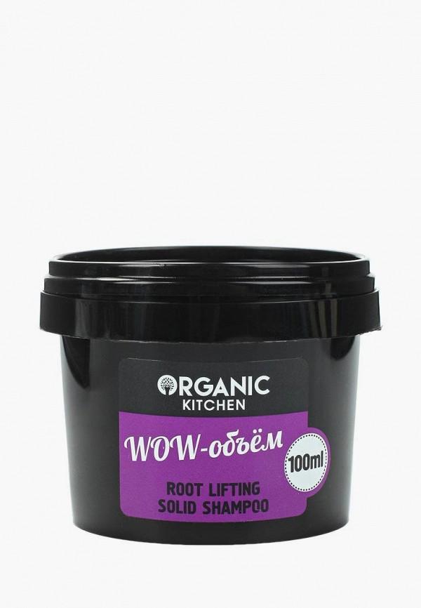 бальзам organic kitchen