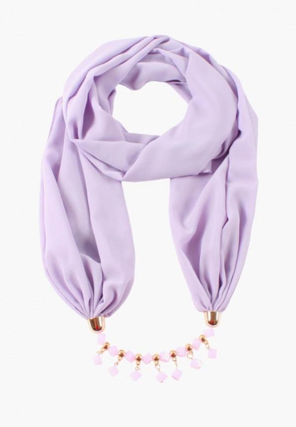 Палантин Lorentino Lorentino MP002XW1IB6E купить палантин фиолетовый