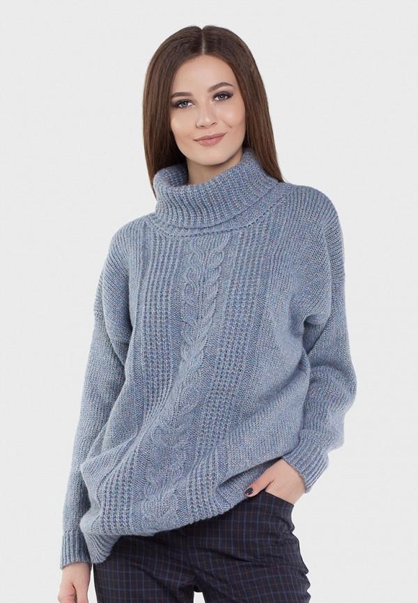 женский свитер happychoice, голубой