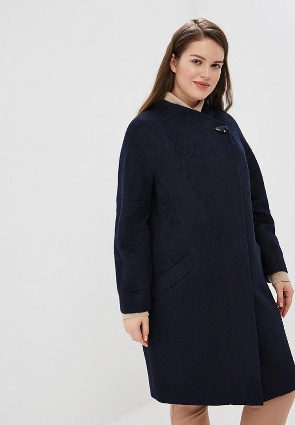 Пальто Trifo Trifo MP002XW1ID0S