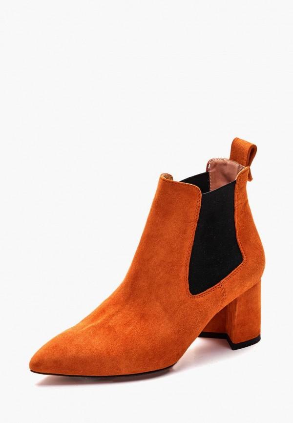 женские ботильоны modus vivendi, коричневые