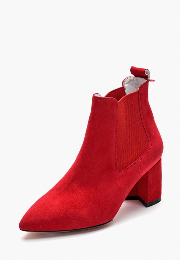 женские ботильоны modus vivendi, красные