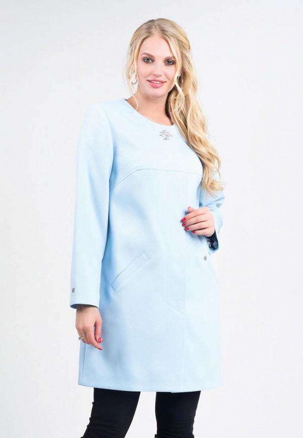 женское пальто vicco, голубое