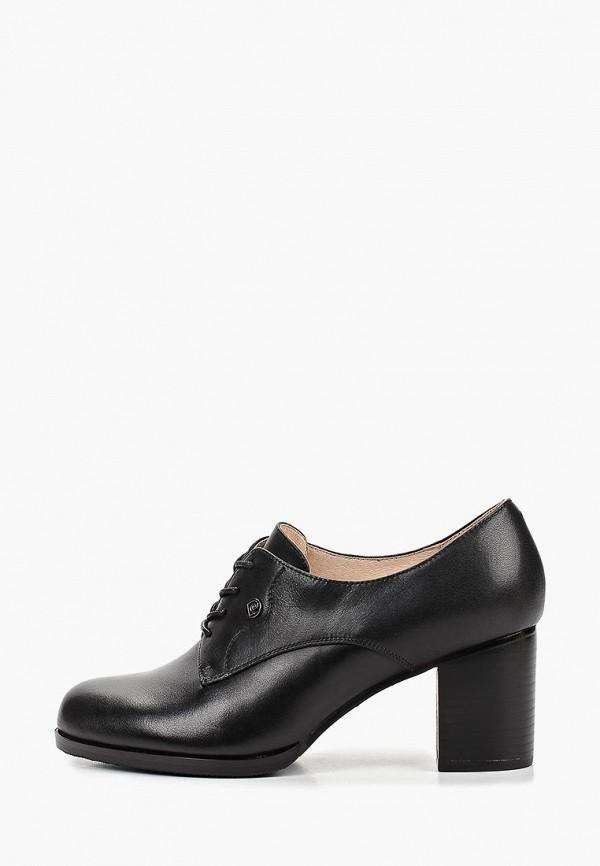 женские ботильоны pierre cardin, черные