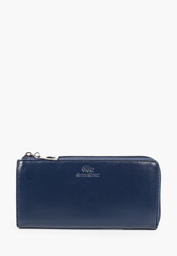 женский кошелёк franchesco mariscotti, синий