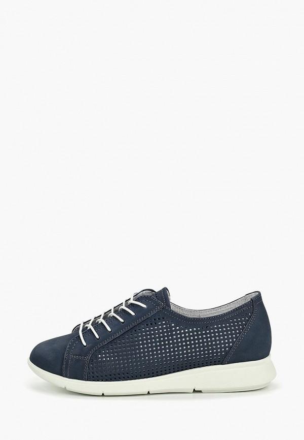 женские кроссовки shoiberg, синие