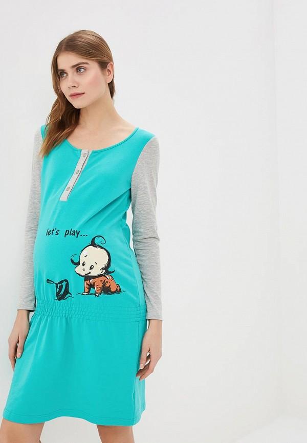Платье домашнее impressmama impressmama MP002XW1IEZX пижама impressmama impressmama mp002xw1hs16