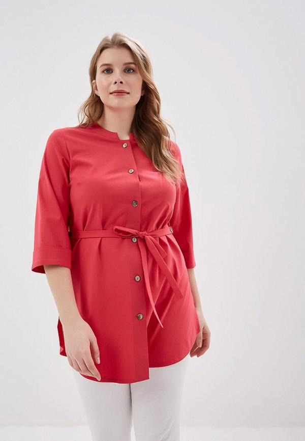 где купить Блуза Balsako Balsako MP002XW1IF8W по лучшей цене