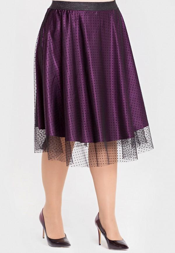 женская юбка filigrana, фиолетовая