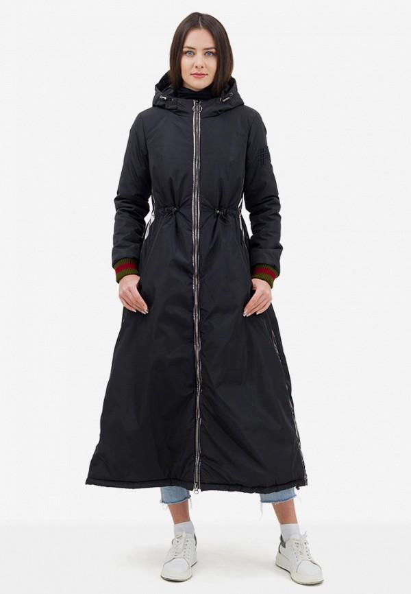 Куртка утепленная Pavel Yerokin Pavel Yerokin MP002XW1IFJC куртка утепленная pavel yerokin pavel yerokin mp002xw1ifj9
