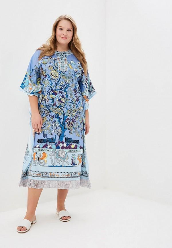 Платье Marissimo Marissimo MP002XW1IFLP цена