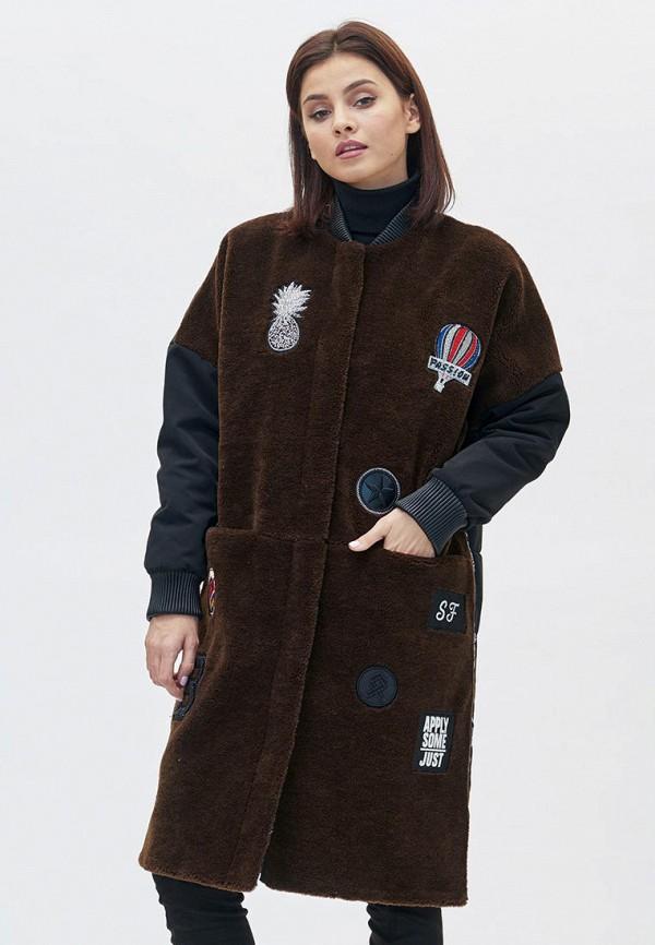 Демисезонные куртки SilverFox
