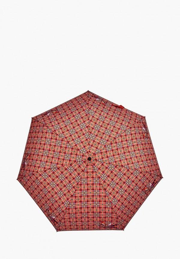 Зонт складной Henry Backer Henry Backer MP002XW1IGP1 цена и фото