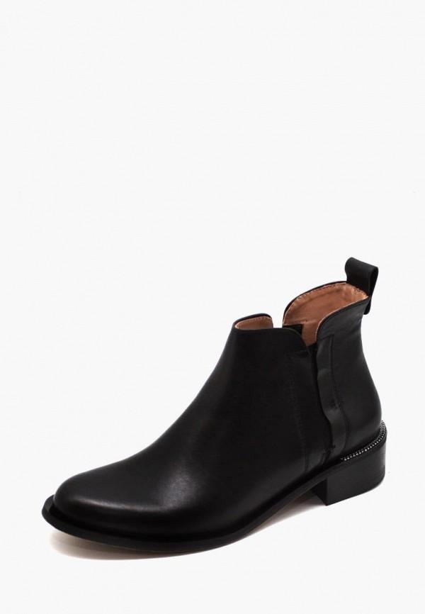 женские ботинки modus vivendi, черные
