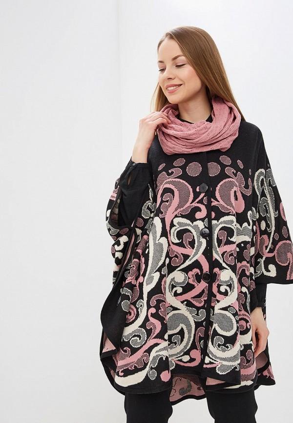 Комплект Milana Style Milana Style MP002XW1IHKV юбка milana style цвет черный