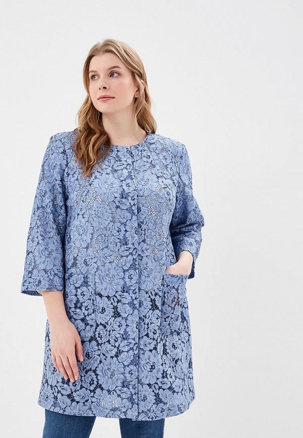 женское пальто berkline, синее