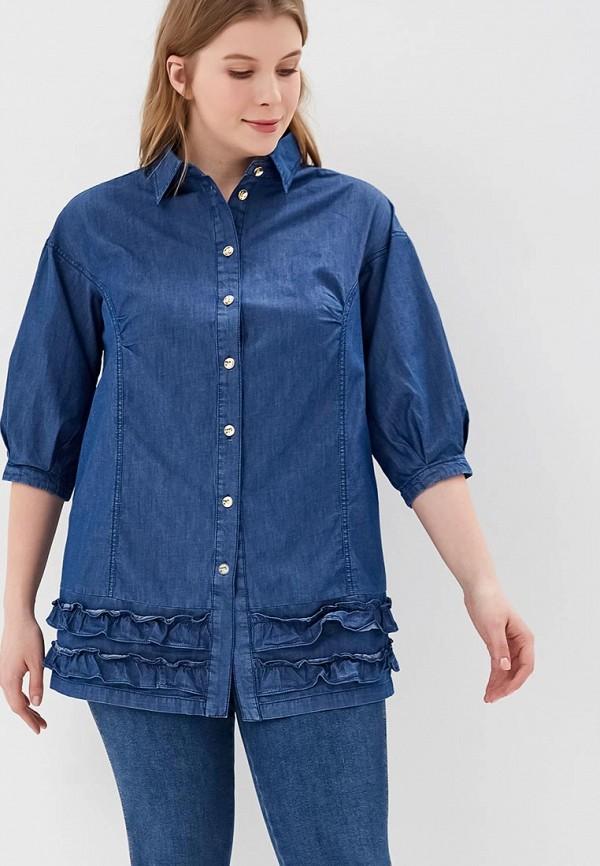 Блуза Berkline Berkline MP002XW1IHS0