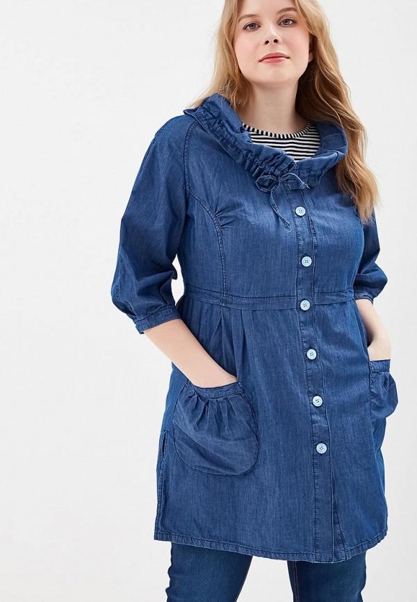 женская куртка berkline, синяя
