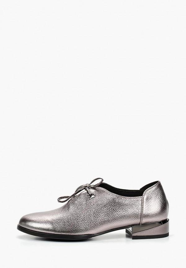 женские ботинки berkonty, серебряные