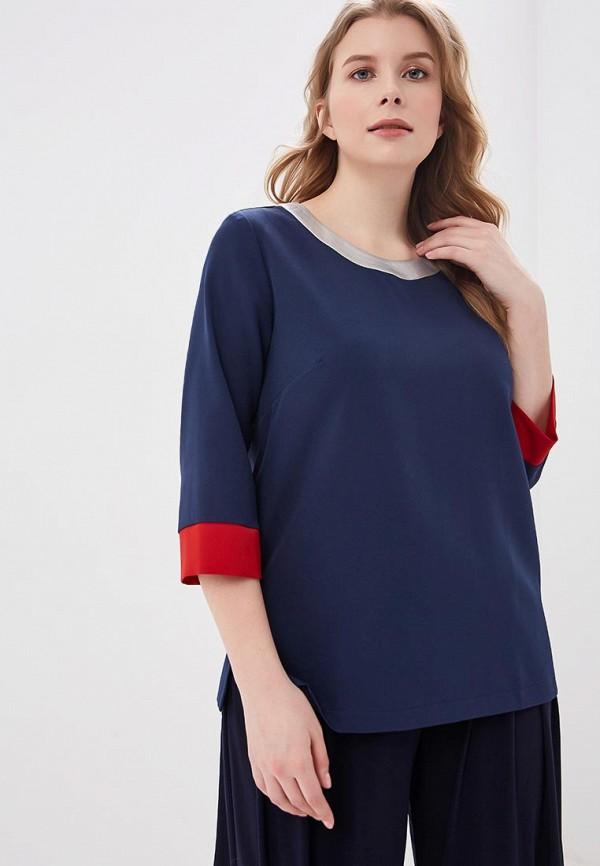 Блуза Balsako Balsako MP002XW1II7P блуза balsako balsako mp002xw1hoj3