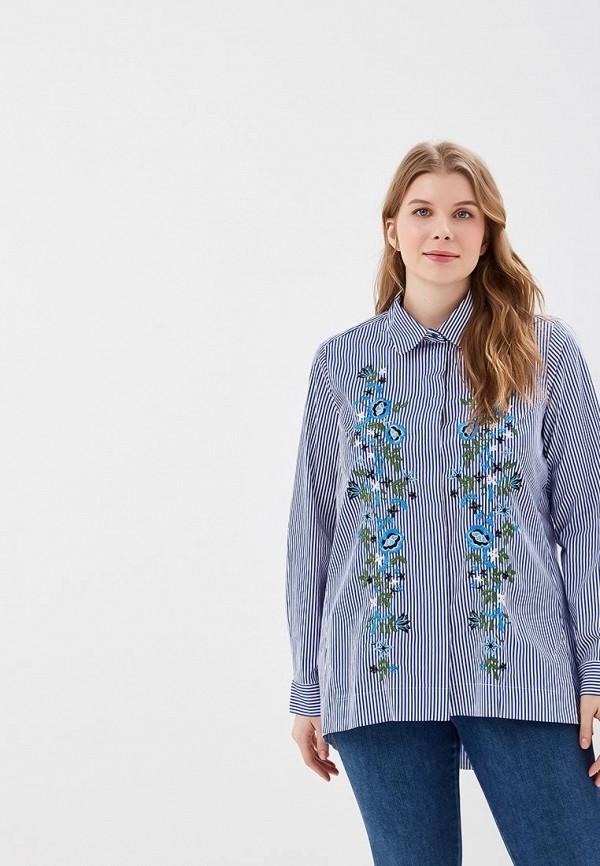 женская рубашка berkline, синяя