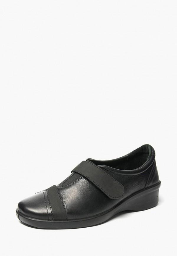 женские туфли tellus, черные